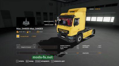 maz-5440e9
