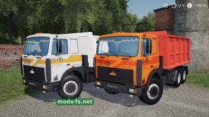 MAZ-5516