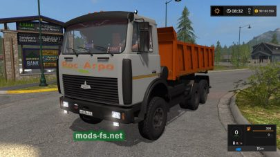 МАЗ 5516V