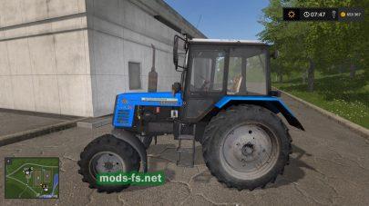 mtz-892 FS17