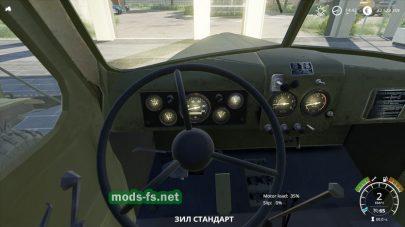 ЗИЛ-157КД в FS 2019