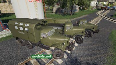 Мод ЗИЛ-157КД