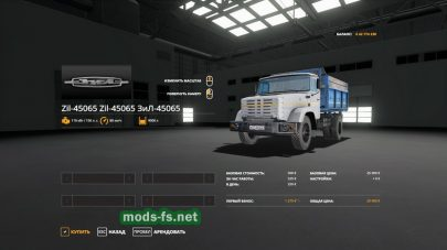 ЗИЛ-45065 для Farming Simulator 2019
