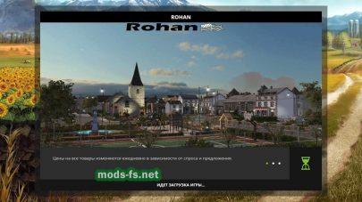 «Rohan» для игры Farming Simulator 2017