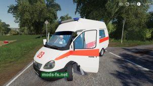 Скриншот мода Gazelle Ambulance