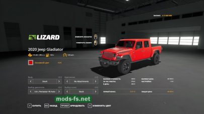 Jeep Gladiator 2020 FS 2019