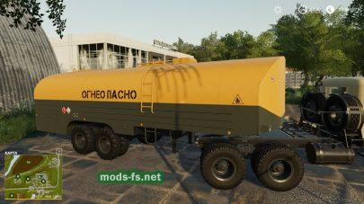 КРАЗ-258 для FS 19