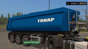 Тонар 40Т