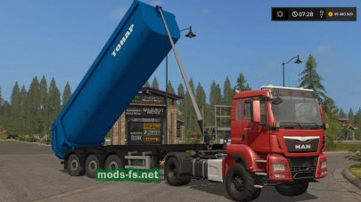 Тонар 40Т FS 17