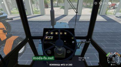 ЮМЗ-8240 для FS 19