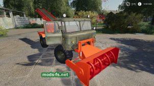 ГАЗ-66 для FS 2019
