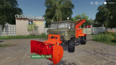 Погрузчик ГАЗ-66