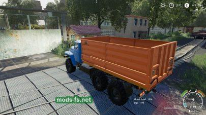 URAL 5557/4320-60 Farmer