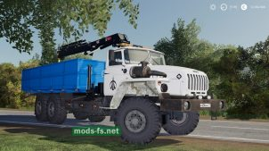Мод на URAL With Manipulator в FS 2019