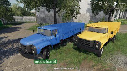 ZIL-133 GYA