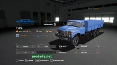 ZIL-133 GYA для FS 2019