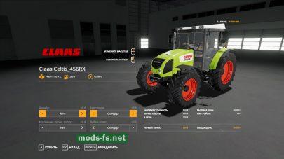 ClaasCeltis456RX для Farming Simulator 2019