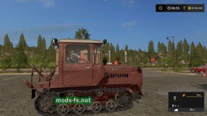 ДТ-75М И ДТ-175С «Волгарь» для Farming Simulator 2017