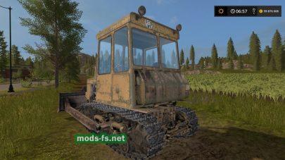 Мод на ДТ-75МЛ