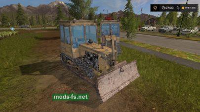 ДТ-75МЛ