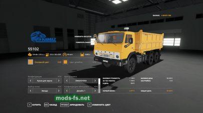 kamaz 55102 mod