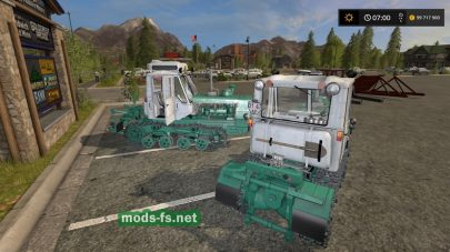 T-150Tracked FS 17
