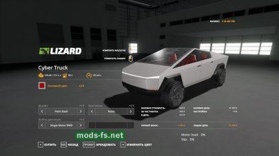 TeslaCybertruckдля Farming Simulator 2019