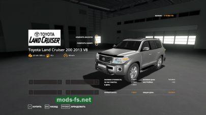 ToyotaLandCruiser200