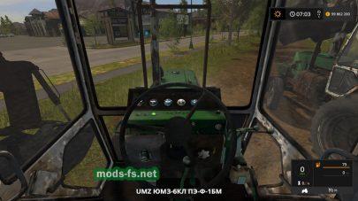 UMZ-6KL FS 17