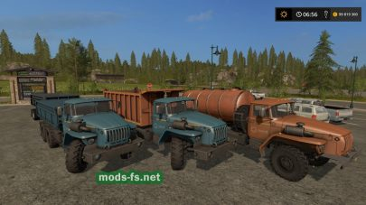 Урал Пак для Farming Simulator 2017