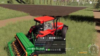 COURSEPLAY FS 19