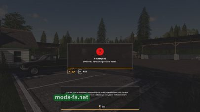 COURSEPLAY mod FS 2019