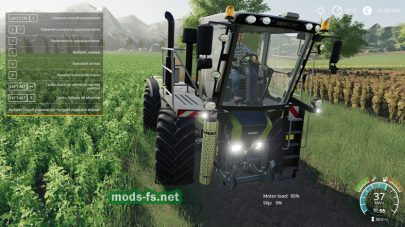 CLAAS Xerion FS 19