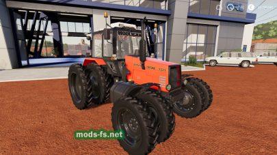 MTZ-1221