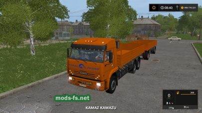 bortovoj kamaz FS 2017