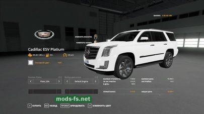 Cadillac Escalade ESV Platinum для Farming Simulator 2019