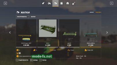 Енисей 1200М для игры Farming Simulator 2019