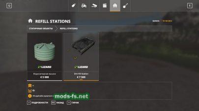 Real Mud v1.0
