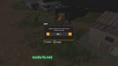 Грязь в игре Farming Simulator 2019