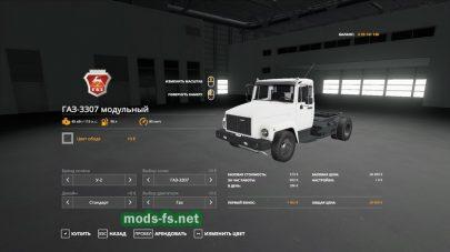 gaz-53 mod