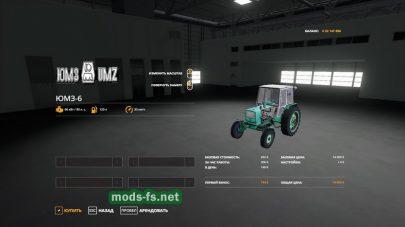 ЮМЗ-6для Farming Simulator 2019