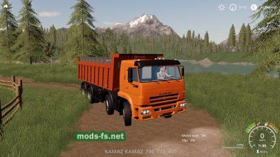 kamaz-65201 для FS 2019