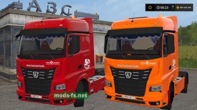 kamaz k5 FS 17