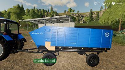 КТУ-10 для Farming Simulator 2019