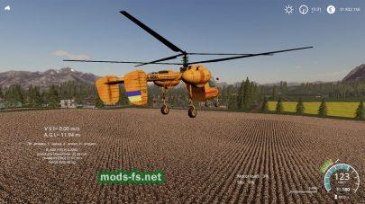 вертолет КА-26 в игре FS 2019