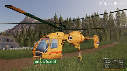 ka-26 mod FS 2019