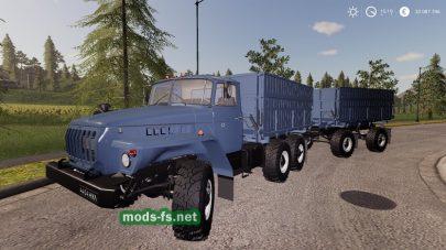 Мод на Урал-5557/375