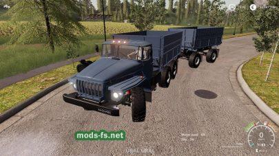 Урал-5557/375
