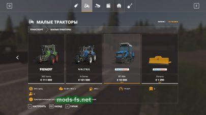 ВТ-90А и Отвал для Farming Simulator 2019