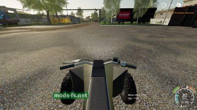 Cyberquad для игры Farming Simulator 2019